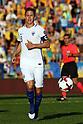Soccer : FIFA World Cup 2018 Qualifying : Finland v Ukraine