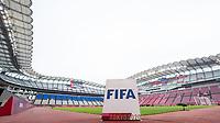 KASHIMA, JAPAN - JULY 27: FIFA board inside the Ibaraki Kashima Stadium before a game between USWNT and Australia at Ibaraki Kashima Stadium on July 27, 2021 in Kashima, Japan.