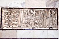 Fatehpur Sikri, Uttar Pradesh, India.  Inside the Mausoleum of Sheikh Salim Chishti.  Arabic Calligraphy Inscription on the Wall.