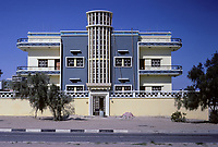 Kuwait March 1968.  Private House; Modern Architecture of the late 1960s.