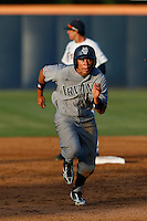 Dominique Taylor #21 of the UC Irvine Anteaters runs the bases during a game against the Cal State Fullerton Titans at Goodwin Field on May 18, 2013 in Fullerton, California. Fullerton defeated UC Irvine, 3-2. (Larry Goren/Four Seam Images)