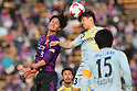 J2 2017 : Kyoto Sanga F.C. 0-1 V.Varen Nagasaki