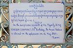 Royal Palace Birthday Closing