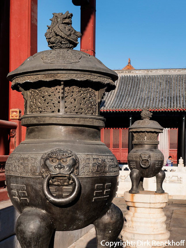 Biyong-Halle in kaiserliche Akademie, Peking, China, Asien<br /> Biyong-Hall at Imperial Academy, Beijing, China, Asia