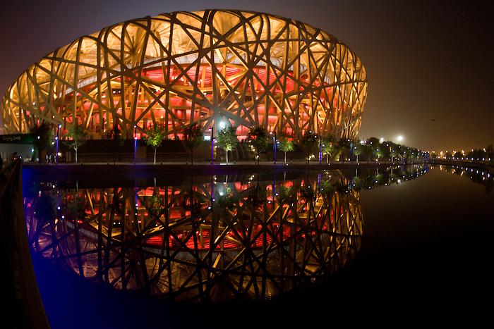 Beijing 2008.<br /> Highlights from the opening ceremony // Faits saillants de la cérémonie d'ouverture. 09/05/08.