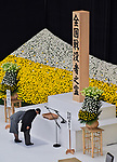 Japan's Emperor Naruhito(R) and Empress Masako bow during the memorial service for the war dead of World War II marking the 75th anniversary in Tokyo, Japan on August 15, 2020. (Photo by AFLO)