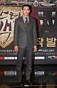 Mr. Back drama press conference in Seoul