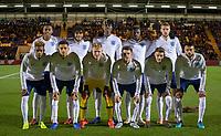 England U20 v Germany U20 - 19.11.2018