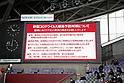 2020 J1: Vissel Kobe 1-1 Yokohama FC