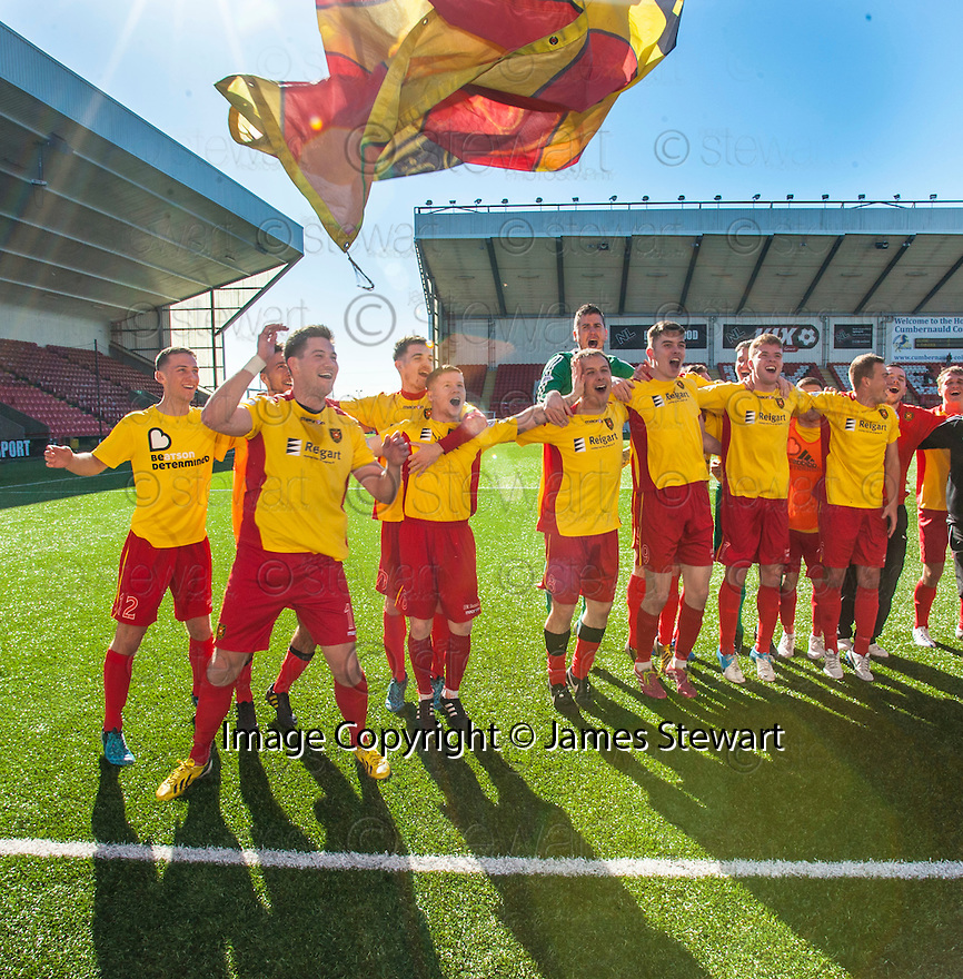 Albion Rovers' players celebrate at the end of the game after winning the SPFL League Two.