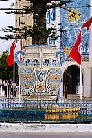 Ceramics, Nabeul, Tunisia.  Symbolic Ceramic Jar in Main Traffic Circle.
