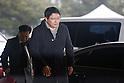 Park Ji-man appears at the Seoul Central District Public Prosecutors Office