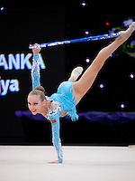 "February 14, 2016 - Tartu, Estonia - YULIYA ISACHANKA of Belarus, junior performs in Event Final at ""Miss Valentine"" 2016 international tournament."