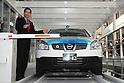 World's first EV Taxi Pilot