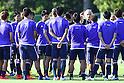 Japan National Team Candidates Training Camp