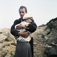 Наградить (посмертно) (1986)