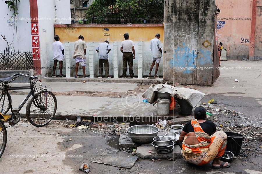 INDIA West Bengal, Kolkata, public toilet at Kali Ghat / INDIEN Westbengalen Kalkutta,oeffentliches Urinal am Kali Ghat