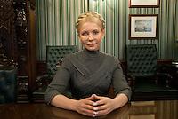 Ukraine: Iulia Tymoshenko