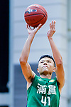 Au Yeung Wai Kong #41 of Tycoon Basketball Team concentrates prior to a free throw during the Hong Kong Basketball League game between HKPA and Tycoon at Southorn Stadium on June 22, 2018 in Hong Kong. Photo by Yu Chun Christopher Wong / Power Sport Images