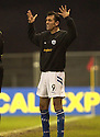 14/01/2006         Copyright Pic: James Stewart.File Name : sct_jspa17_clyde_v_stjohnstone.ST JOHNSTONE MANAGER OWEN COYLE GETS FRUSTRATED AS HE WATCHES HIS SIDE NEARLT THROW AWAY A THREE GOAL LEAD....Payments to :.James Stewart Photo Agency 19 Carronlea Drive, Falkirk. FK2 8DN      Vat Reg No. 607 6932 25.Office     : +44 (0)1324 570906     .Mobile   : +44 (0)7721 416997.Fax         : +44 (0)1324 570906.E-mail  :  jim@jspa.co.uk.If you require further information then contact Jim Stewart on any of the numbers above.........