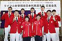 Japan Shooting Rifle team for Rio 2016