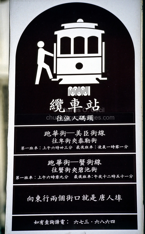 San Francisco, California.  Cable Car Stop Sign in Chinese, Chinatown.