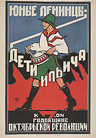 7th anniversary of the October Revolution. 1925-1927<br /> Facsimile Posters Series, 1920s-1930s
