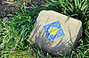 Wegstein Jakobsweg an der Ortsschleife 2, Wolfsheim, Jakobsmuschel im Sternenkranz