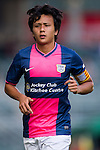 Kwan Yee Lo of Kitchee looks during the HKFA Premier League between South China Athletic Association vs Kitchee at the Hong Kong Stadium on 23 November 2014 in Hong Kong, China. Photo by Aitor Alcalde / Power Sport Images