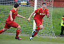 Albion's John Gemmell (right) celebrates after he scores the first .....