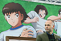 """Andres Iniesta attends ceremony at Tokyo local """"Captain Tsubasa"""" decorated station"""
