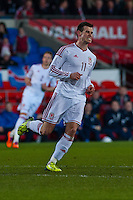 Wednesday 05 March 2014<br /> Pictured: Gareth Bale makes a face after missing a chance on goal<br /> Re: International friendly Wales v Iceland at the Cardiff City Stadium, Cardiff,Wales UK