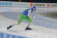 SPEEDSKATING: 23-11-2019 Tomaszów Mazowiecki (POL), ISU World Cup Arena Lodowa,  ©photo Martin de Jong