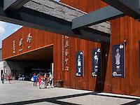 Bei der großen Mauer in Mutianyu, Peking, China, Asien<br /> Touristcenter near the Great Wall at Mutianyu, China, Asia