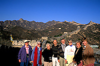 Tourists at the Great Wall in Badaling China
