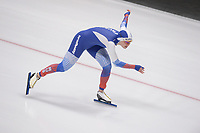 SPEEDSKATING: 07-12-2018, Tomaszów Mazowiecki (POL), ISU World Cup Arena Lodowa, 1000m Ladies Division A, Olga Fatkulina (RUS), ©photo Martin de Jong