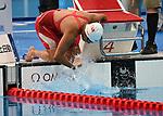 Katarina Roxon, Tokyo 2020 - Para Swimming // Paranatation.<br /> Katarina Roxon competes in the women's 100m Breaststroke // Katarina Roxon participe au 100 m brasse féminin. 08/26/2021.