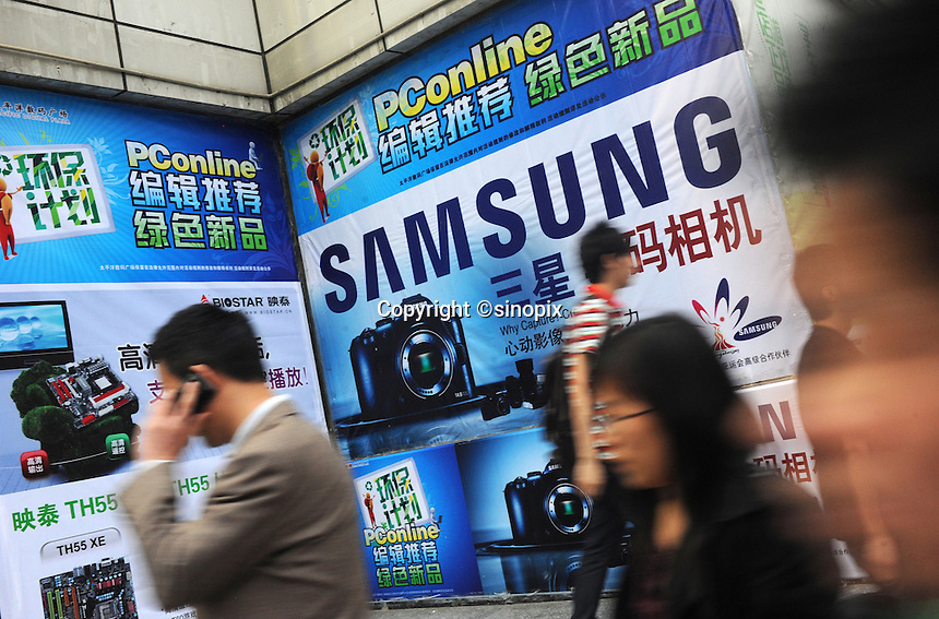 An advertisement for Samsung digital camera in Guangzhou, China. China's retail sales, the main gauge of consumer spending in the world's fastest-growing economy, rose 18.5 percent year on year to 1.15 trillion yuan (168.52 billion U.S. dollars) in April..