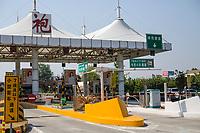 Yangzhou, Jiangsu, China.  Toll Booth on Highway.