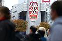 NiziU billboard in Shibuya