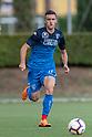 Soccer: Italy Pre-season friendly: Empoli 0-0 Pro Vercelli
