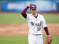 Nick Petree (10) of the Missouri State Bears walks off the field after a fly ball was caught for the final out of an inning during a game against the Northwestern Wildcats at Hammons Field on March 8, 2013 in Springfield, Missouri. (David Welker/Four Seam Images)