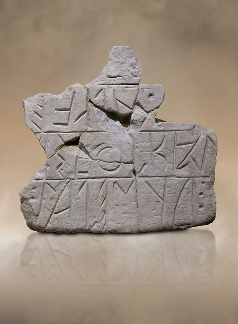Stone stele fragment with a Phrygian written inscription. From Grodion . Phrygian Collection, 8th-7th century BC - Museum of Anatolian Civilisations Ankara. Turkey. Against an art background