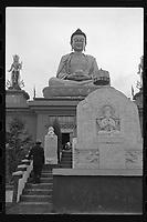 Nangqen County, Yushu Tibetan Autonomous Prefecture, Qinghai Province, China - Ashoka Buddha Tower, August 2019.