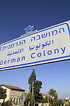 Israel, Haifa, the German colony
