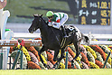 Horse Racing: Kyoto Racecoursee: Eintracht Frankfurt 2-0 Apollon Limassol