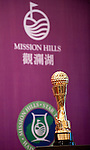 HAIKOU, CHINA - OCTOBER 27: Mission Hills Star Trophy pictured during the tournament opening press conference on October 27, 2010 in Haikou, China. The Mission Hills Star Trophy is Asia's leading leisure liflestyle event and features Hollywood celebrities and international golf stars. Photo by Victor Fraile / The Power of Sport Images