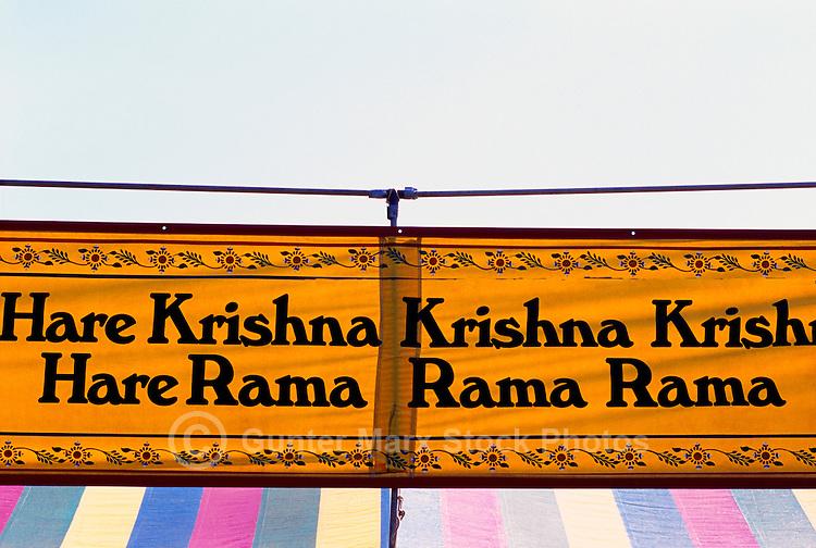 Hare Krishna Chariot Parade and Festival of India, Vancouver, BC, British Columbia, Canada
