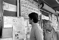 - circulation of daily newspapers in the city of Nablus....- diffusione di giornali quotidiani nella città di Nablus