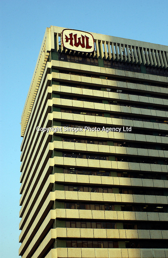 The Hutchison Whampoa Limited business building in Central, Hong Kong. It is owned by Hutchison Whampoa Property, a part of Cheung Kong Group of Li Ka Shing's..